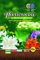 Субстрат «Полесский» для рододендронов, 10 л