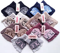 Перчатки-митенки женские шерстяные одинарные Корона, ассорти, 7252