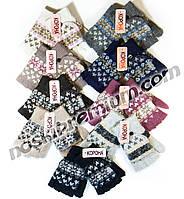 Перчатки-митенки женские шерстяные одинарные Корона, ассорти, 7173