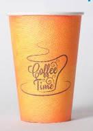 Стакан бумажный 250мл Coffee House Time