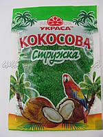 Кокосовая стружка зеленая