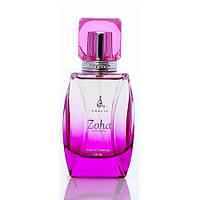 Khalis Perfumes Zoha - Khalis Perfumes Женские духи Халис Парфюм Зоха Парфюмированная вода, Объем: 100мл