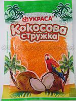 Кокосовая стружка оранжевая