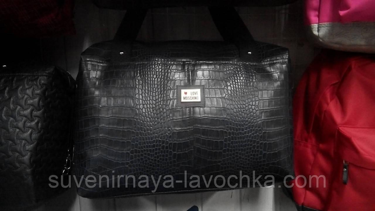 e32ab805cb18 Дорожная сумка саквояж городская иск.кожа 2 элитная, синяя - купить ...