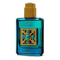 Asgharali Sahar Al Fairooz - Asgharali Духи для мужчин и женщин Ашхарали Сахар Аль Фаирооз Парфюмированная вода, Объем: 45мл