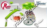 Ручной кухонный комбайн овощерезка Roto Champ (Рото Чамп) 5 дисков, фото 1