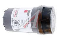 Фильтр масляный ГАЗ-33106 Валдай дв.Cummins 3.8 (пр-во Fleetgruard)