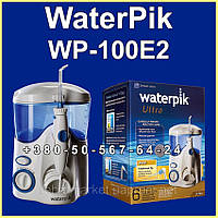 Ирригатор WaterPik WP ULTRA (100E2). Гарантия 2 Года