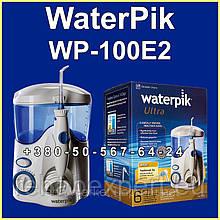 Ирригатор WaterPik WP ULTRA (100E2). Гарантия 2 Года