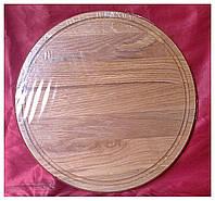 Доска деревянная разделочная круглая 35 см дубовая