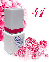 "Гель-Лак №041 Red Shimmer (красный сияющий) UV/LED ""Gelliant"" 9 мл."