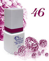 "Гель-Лак №046 Pink Metallic Shim (розовый металлик) UV/LED ""Gelliant"" 9 мл."