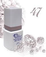 """Гель-Лак №047 Metalloy Pink (розовый стальной) UV/LED """"Gelliant"""" 9 мл."""