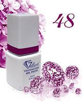 """Гель-Лак №048 Cerise (светло-вишневый) UV/LED """"Gelliant"""" 9 мл."""