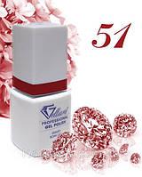 "Гель-Лак №051 Red Dark Shimmer (темно-красное Сияние) UV/LED ""Gelliant"" 9 мл."