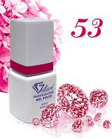 """Гель-Лак №053 Shock Pink (шокирующий розовый) UV/LED """"Gelliant"""" 9 мл."""