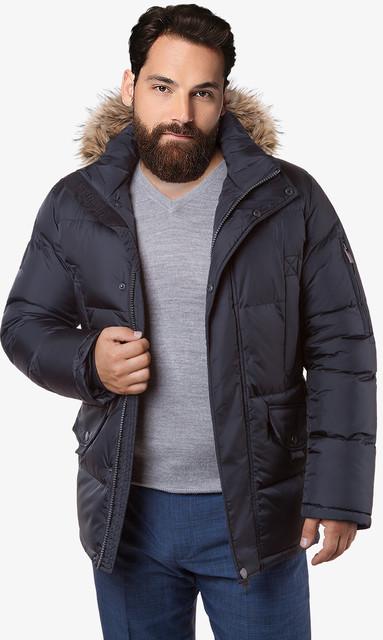 Куртки мужские с скидкой
