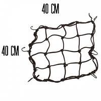 Сетка багажная POSH (Мотопаук, 40x40 см, Цвет Черный)