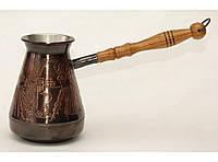 Кофейная турка 450мл TUR5, Медная кофейная турка с узором Восток, Турка медная, турка для кофе, Джезва, джезвы