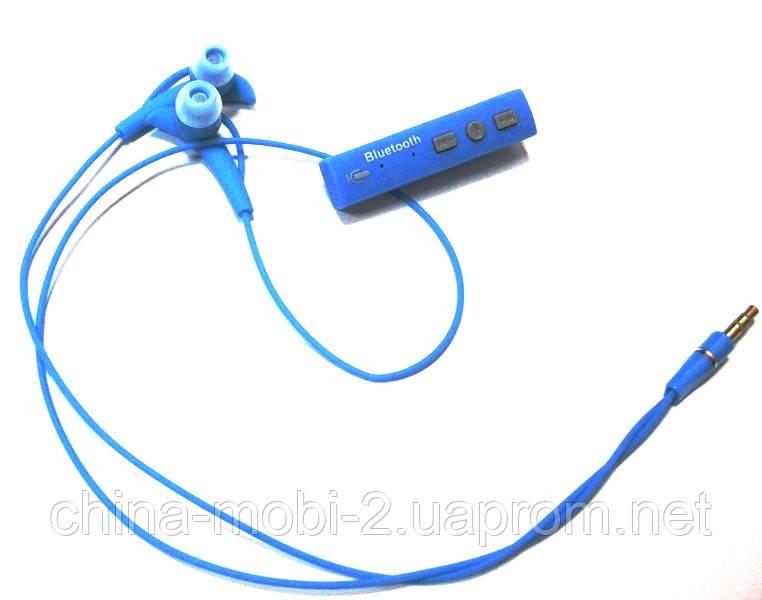 Беспроводные стерео наушники STN-700  Bluetooth + микрофон + регулятор громкости ,Blue
