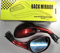 Зеркала капля на китайский скутер красный черный