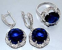 """Набор  """"серьги и кольцо"""",покрытие родием. Камень: белый и синий циркон. Высота серьги: 4 см Ширина: 20 мм"""
