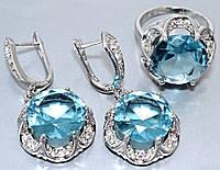 """Набор  """"серьги и кольцо"""",покрытие родием. Камень: белый и бирюзовый циркон. Высота серьги: 4 см Ширина: 20 мм"""