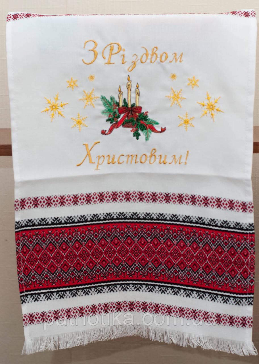 Рождественский рушник   Різдв'яний рушник 002
