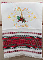 Рождественский рушник | Різдв'яний рушник 002
