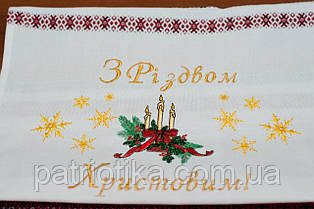 Рождественский рушник   Різдв'яний рушник 002, фото 2