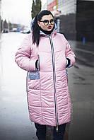 """Зимнее пальто-плащ """"Ариша"""" ,пудра  (52-66) 56"""