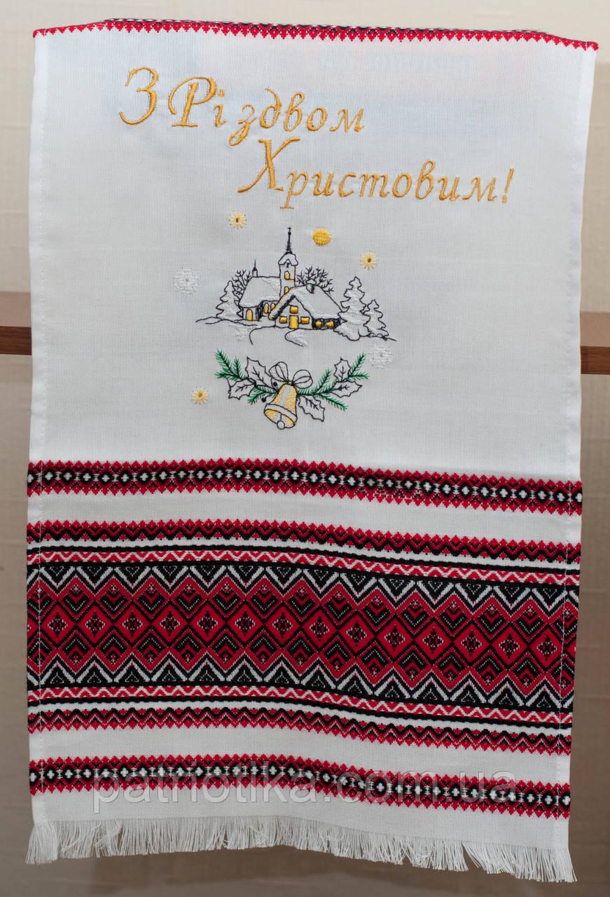 Рождественский рушник   Різдв'яний рушник 003