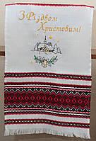 Рождественский рушник | Різдв'яний рушник 003