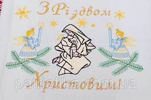Рождественский рушник | Різдв'яний рушник 004, фото 2