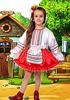 """Детский украинский национальный костюм """"Украиночка"""""""