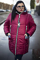 "Зимняя куртка ""Ариша""  марсала  (52-66)"