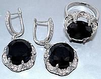 """Набор  """"серьги и кольцо"""",покрытие родием. Камень: белый и чёрный циркон. Высота серьги: 4 см Ширина: 20 мм"""