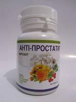 """Средство от простатита """"Фитовит – Антипростатит"""" для лечения простатита, аденомы, утрудненного мочеиспускания"""