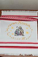 Рождественский рушник | Різдв'яний рушник 005, фото 1