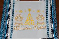 Рождественский рушник | Різдв'яний рушник 006, фото 1