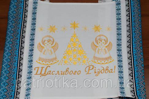 Рождественский рушник   Різдв'яний рушник 006, фото 2