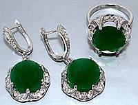 """Набор  """"серьги и кольцо"""",покрытие родием. Камень: белый и зелёный циркон. Высота серьги: 4 см Ширина: 20 мм"""