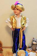 """Карнавальный костюм для мальчика  """"Султан""""."""