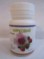 """Средство для почек """"Фитовит – Почечный""""  способствует растворению и выведению камней из почек, мочегонное"""