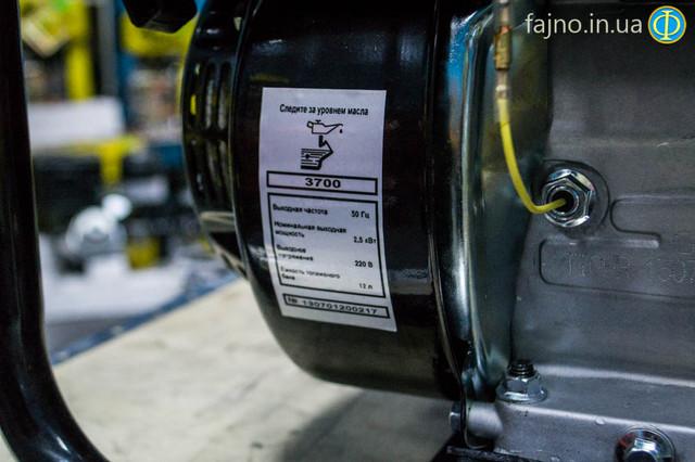 Бензиновый асинхронный генератор Tiger 3700 фото 7