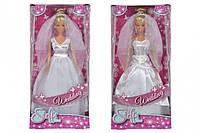 Кукла Штеффи в свадебном наряде, 2 вида (573 3414)