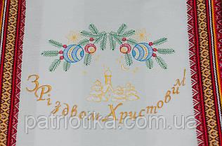Рождественский рушник | Різдв'яний рушник 009, фото 2