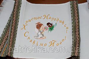 Рождественский рушник | Різдв'яний рушник 010