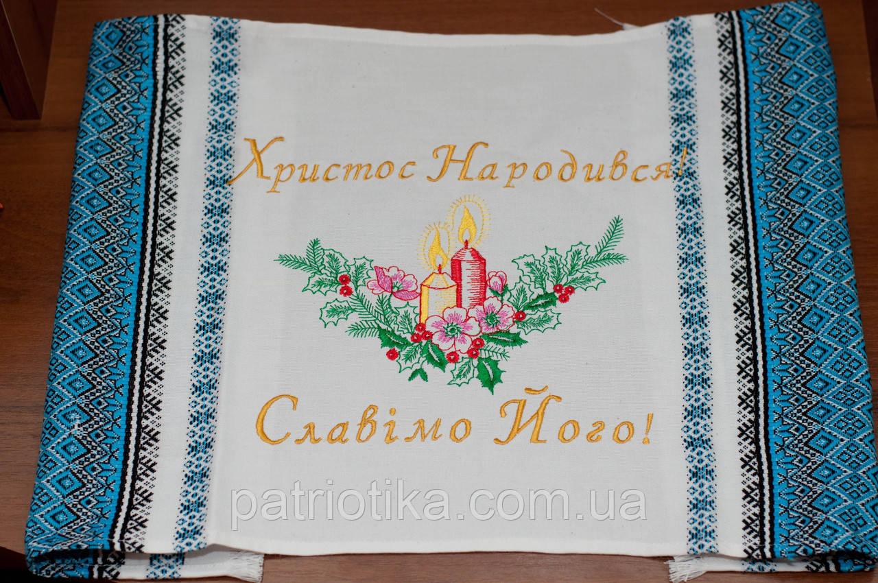 Рождественский рушник | Різдв'яний рушник 011