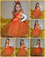 Шикарный  шикарной костюм лисы, лисички прокат, фото 1
